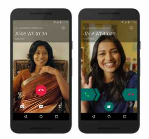 WhatsApp video call is recording or not